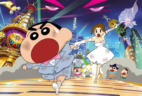 映画クレヨンしんちゃん・超時空!嵐を呼ぶオラの花嫁