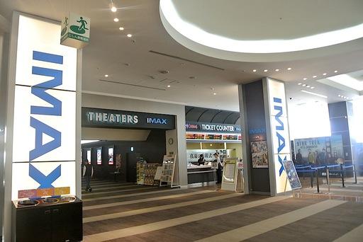 IMAXシアター入り口